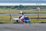 Gambardierさんが、岡南飛行場で撮影した朝日航洋 AS355Nの航空フォト(写真)
