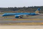 みるぽんたさんが、成田国際空港で撮影したベトナム航空 A350-941XWBの航空フォト(写真)
