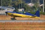 てくてぃーさんが、松山空港で撮影したWPコンペティション・アエロバティック・チーム EA-300Lの航空フォト(飛行機 写真・画像)
