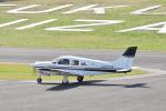 フォークリフト操縦士さんが、ふくしまスカイパークで撮影した日本個人所有 PA-28R-201 Arrowの航空フォト(写真)
