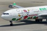 485k60さんが、羽田空港で撮影したエバー航空 A330-302Xの航空フォト(飛行機 写真・画像)