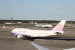 ジャンクさんが、成田国際空港で撮影したチャイナエアライン 747-409の航空フォト(写真)