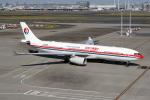 Echo-Kiloさんが、羽田空港で撮影した中国東方航空 A330-343Xの航空フォト(写真)