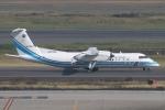 rjジジィさんが、羽田空港で撮影した海上保安庁 DHC-8-315Q MPAの航空フォト(写真)