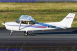 Chofu Spotter Ariaさんが、静岡空港で撮影した日本個人所有 172R Skyhawkの航空フォト(写真)