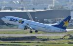 Dojalanaさんが、羽田空港で撮影したスカイマーク 737-8ALの航空フォト(写真)
