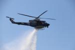 千葉県大隊さんが、鹿児島県東串良町で撮影した宮崎県防災救急航空隊 412EPの航空フォト(写真)