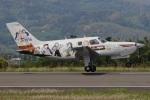 MOR1(新アカウント)さんが、静岡空港で撮影した日本個人所有 PA-46-310P Malibuの航空フォト(写真)