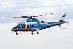 なごやんさんが、名古屋飛行場で撮影した奈良県警察 A109E Powerの航空フォト(写真)
