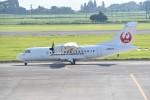 kumagorouさんが、鹿児島空港で撮影した日本エアコミューター ATR-42-600の航空フォト(写真)