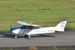 ワイエスさんが、大分空港で撮影した本田航空 172S Skyhawk SPの航空フォト(写真)