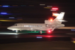 KAMIYA JASDFさんが、新千歳空港で撮影したユタ銀行 Falcon 900EX EASYの航空フォト(写真)
