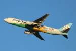 imosaさんが、羽田空港で撮影したAIR DO 767-381の航空フォト(写真)