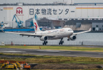 HND_fanさんが、羽田空港で撮影した中国東方航空 A330-243の航空フォト(写真)