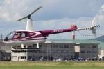 MOR1(新アカウント)さんが、名古屋飛行場で撮影した日本個人所有 R44 Raven IIの航空フォト(写真)