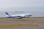 mahlさんが、中部国際空港で撮影したヴォルガ・ドニエプル航空 An-124-100 Ruslanの航空フォト(写真)