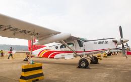 Mame @ TYOさんが、珠海金湾空港で撮影した中国企業所有 PC-6 Porterの航空フォト(飛行機 写真・画像)