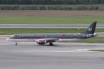 BTYUTAさんが、ウィーン国際空港で撮影したロイヤル・ヨルダン航空 ERJ-190-200 LR (ERJ-195LR)の航空フォト(写真)