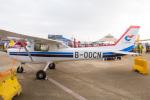 Mame @ TYOさんが、珠海金湾空港で撮影した中国企業所有の航空フォト(写真)