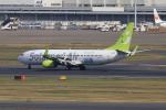 yoshi_350さんが、羽田空港で撮影したソラシド エア 737-86Nの航空フォト(写真)
