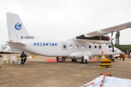 Mame @ TYOさんが、珠海金湾空港で撮影した中国企業所有 Y-12Fの航空フォト(飛行機 写真・画像)