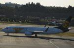 takatakaさんが、成田国際空港で撮影したMIATモンゴル航空 737-8CXの航空フォト(写真)