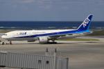 キイロイトリさんが、那覇空港で撮影した全日空 777-281/ERの航空フォト(写真)