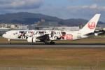 キイロイトリさんが、伊丹空港で撮影した日本航空 767-346/ERの航空フォト(写真)