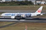 キイロイトリさんが、伊丹空港で撮影した日本航空 777-289の航空フォト(写真)