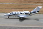ふじいあきらさんが、広島空港で撮影したコーナン商事 525A Citation CJ1の航空フォト(写真)