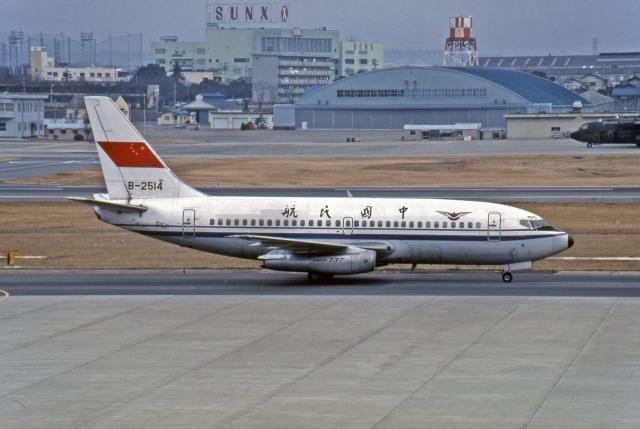 中国民用航空局 Boeing 737-200 ...