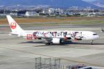takepapaさんが、伊丹空港で撮影した日本航空 767-346/ERの航空フォト(飛行機 写真・画像)