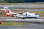 takepapaさんが、伊丹空港で撮影した日本エアコミューター ATR-42-600の航空フォト(写真)