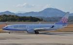 鉄バスさんが、広島空港で撮影したチャイナエアライン 737-8ALの航空フォト(写真)