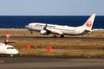 CL&CLさんが、奄美空港で撮影した日本航空 737-846の航空フォト(写真)