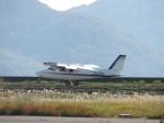 JA655Jさんが、岡南飛行場で撮影した学校法人ヒラタ学園 航空事業本部 P.68C-TC の航空フォト(写真)