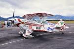 デデゴンさんが、防府北基地で撮影したエアロック・エアロバティックチーム S-2B Specialの航空フォト(写真)
