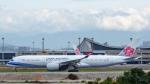 2wmさんが、台湾桃園国際空港で撮影したチャイナエアライン A350-941XWBの航空フォト(写真)