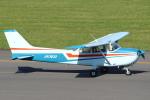 セブンさんが、札幌飛行場で撮影した日本個人所有 172N Ramの航空フォト(飛行機 写真・画像)