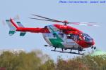 いおりさんが、岡南飛行場で撮影した岡山市消防航空隊 BK117C-2の航空フォト(写真)