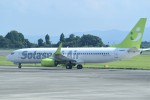 kumagorouさんが、鹿児島空港で撮影したソラシド エア 737-81Dの航空フォト(飛行機 写真・画像)