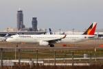 YASKYさんが、成田国際空港で撮影したフィリピン航空 A321-231の航空フォト(写真)