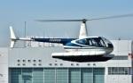 Soraya_Projectさんが、東京ヘリポートで撮影した日本個人所有 R44 Clipper IIの航空フォト(写真)