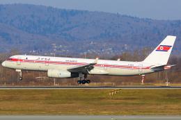 ウラジオストク空港 - Vladivostok International Airport [VVO/UHWW]で撮影されたウラジオストク空港 - Vladivostok International Airport [VVO/UHWW]の航空機写真
