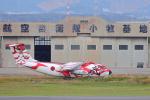 じゃりんこさんが、名古屋飛行場で撮影した航空自衛隊 C-1の航空フォト(写真)