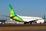 セブンさんが、新千歳空港で撮影した春秋航空日本 737-8ALの航空フォト(飛行機 写真・画像)