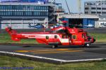 Chofu Spotter Ariaさんが、東京ヘリポートで撮影した東京消防庁航空隊 EC225LP Super Puma Mk2+の航空フォト(写真)