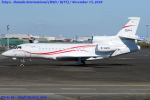 Chofu Spotter Ariaさんが、羽田空港で撮影したBusiness Aviation Asia Falcon 7Xの航空フォト(飛行機 写真・画像)