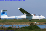 Chofu Spotter Ariaさんが、妻沼滑空場で撮影した日本大学グライダー部 - Nihon University Glider Club ASK 23Bの航空フォト(飛行機 写真・画像)