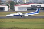 kumagorouさんが、宮崎空港で撮影したANAウイングス DHC-8-402Q Dash 8の航空フォト(写真)
